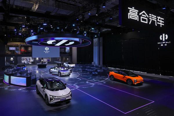 Human Horizons, 상하이 모토쇼에서 4대의 신형 HiPhi X 모델 공개