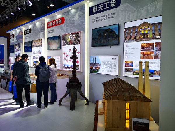 Liaoning Urban Renewal & the 9th China (Shenyang) International Modern Architecture Exposition Was Held