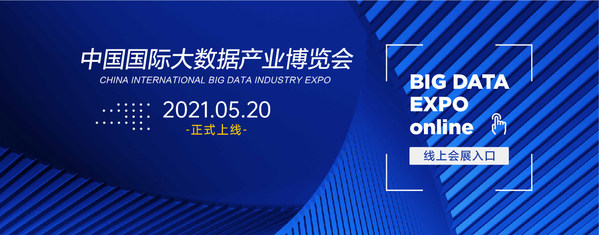 China's Leading Big Data Expo to Start Online Show on May 20
