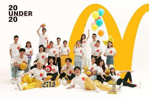麦当劳招聘周将举办逾130场校招会 预计全年招聘超14万人