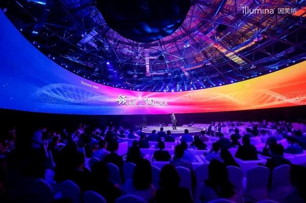 """首届""""NGS行业峰会""""于上海召开,开启中国基因测序产业黄金时代"""