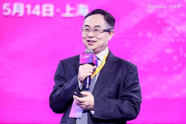 上海市申康医院发展中心主任,复旦大学附属中山医院副院长朱同玉教授现场发言