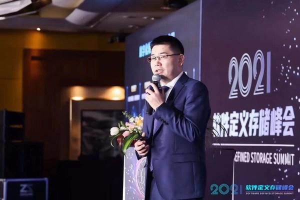 浪潮存储李辉:共创场景共同体,加速企业转型