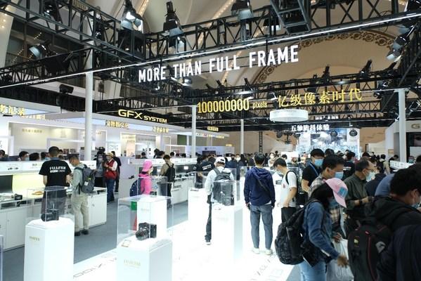 """富士胶片""""亿级像素时代""""主题展览在P&E 2021"""