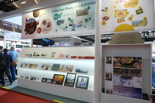 富士胶片在P&E 2021展示了多款高品质相纸和多样应用