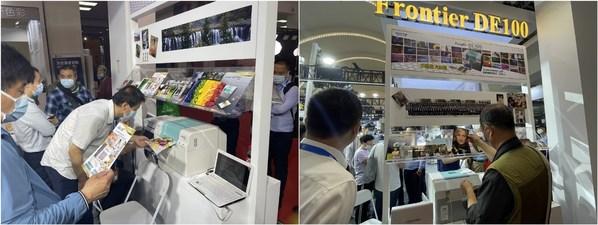 富士胶片Frontier DE100高品质扩印机在P&E 2021现场备受关注