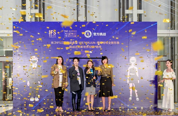 From left to right: Ms. Tang Fen, Chairman of SEE Xiaoxiang Regional Program Center, Ms. Idy Tsang, Marketing Director of Changsha IFS, Ms. Maggie Luo, Guinness World Records Official Adjudicator, Ms. Heidi Tang, Executive Assistant Manager of Niccolo Changsha.
