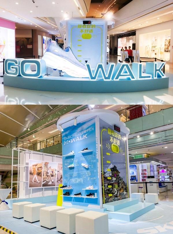 斯凯奇GOWALK以旧换新活动登陆六城,百店联动让舒适注入生活