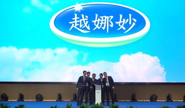 Vinamilk在全球50强乳制品公司中的排名跃升6位