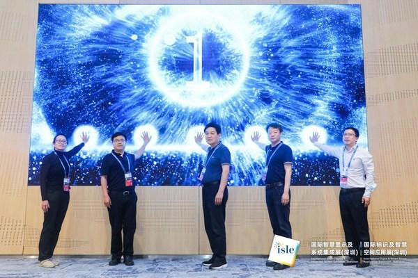 ISLE智能医学教育发展高峰论坛在深圳举办