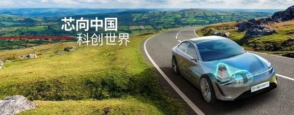 动力总成系统集成化推动电动汽车进一步高效、可靠、轻量化