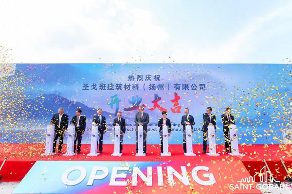 圣戈班深耕中国市场,扬州石膏粉新厂开业 | 美通社
