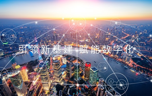 """上海电信首发""""翼企秀""""线上VR展厅,赋能行业数字化"""