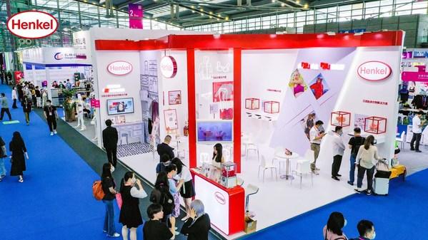汉高参加中国(深圳)国际品牌内衣展,创新技术引领可持续织造未来
