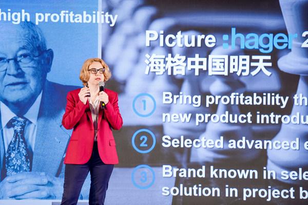 海格电气集团亚太区高级副总裁  Sophie Breton女士