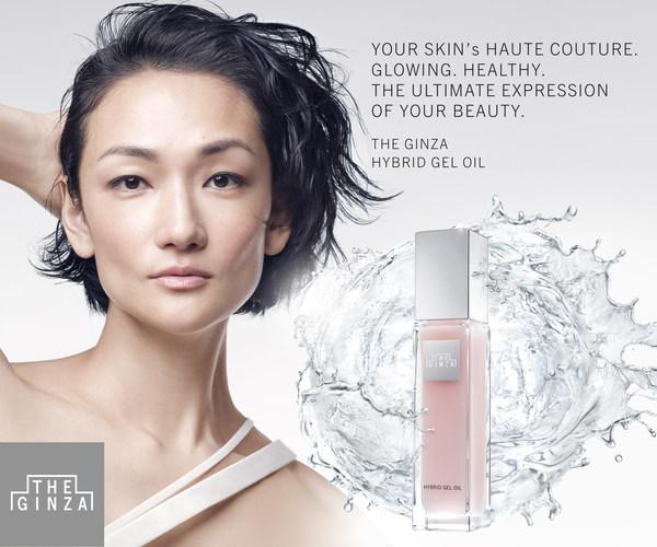 Trade Log starts providing YUBIKIRI, an IoT-linked blockchain, for Shiseido's prestige skincare brand