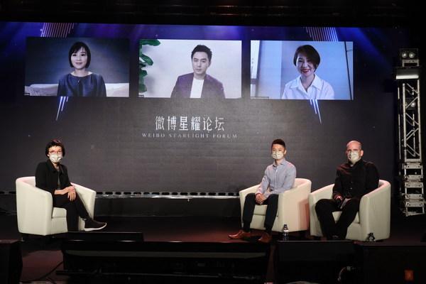 《微博星耀论坛》昨(5月17日)午展开