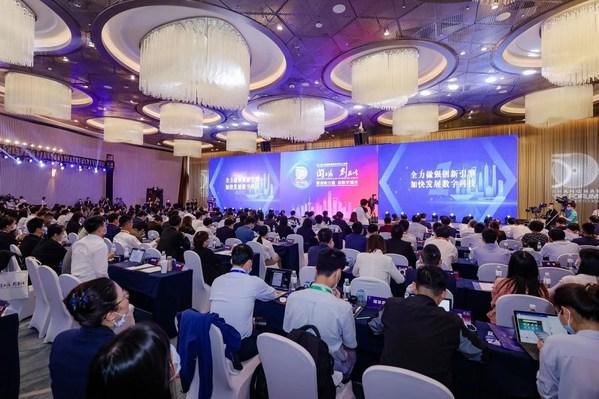 新华丝路:第二届上海创新创业青年50人论坛开幕,推动数字化发展