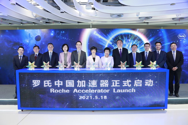 罗氏全球首个加速器在上海启动,赋能本土医疗创新生态圈建设