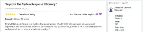 """Gartner公布全球主存储""""用户之选""""报告,浪潮存储用户评分全球第一"""