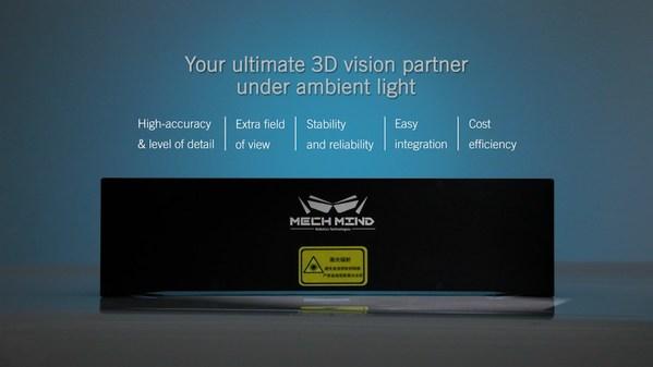 Mech-Mind, 차세대 Mech-Eye Laser 산업용 3D 카메라 출시