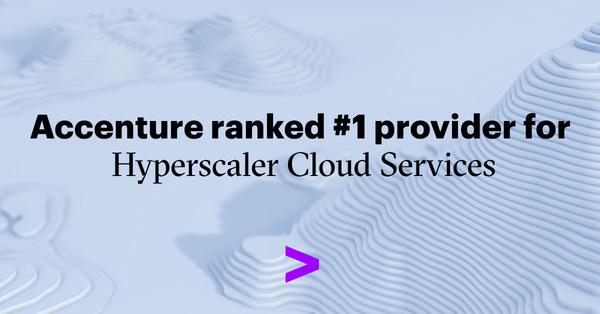 埃森哲榮膺HFS「超大型雲服務合作伙伴」榜首