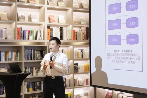 分享人:前麦当劳中国信息安全负责人
