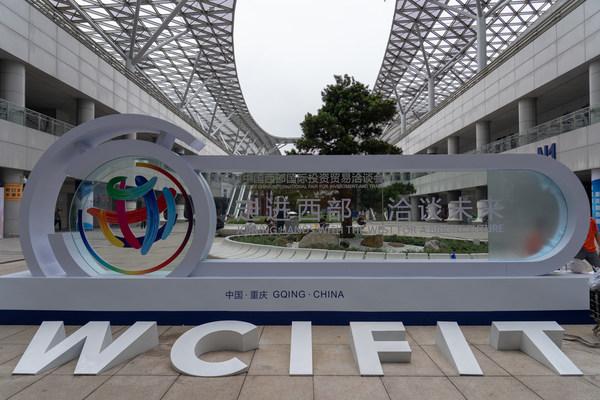 5月19日,重慶國際博覽中心已搭好西洽會的標誌,為接下來的大會做準備。攝影:王義令,重慶國際傳播中心