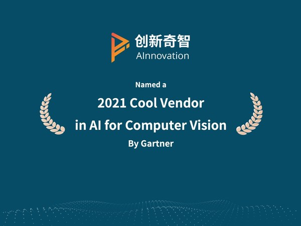 AInnovation Named a Cool Vendor in the 2021 Gartner 'Cool Vendors in AI for Computer Vision' Report