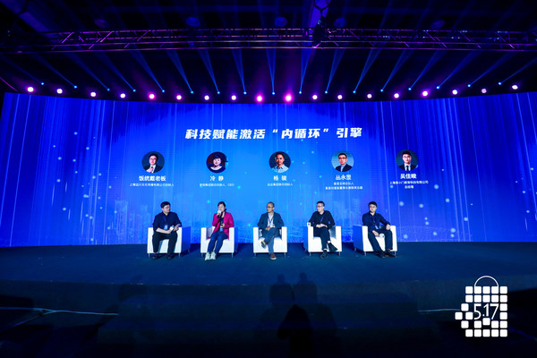 Dada Group Joined Shanghai Information Consumption Festival: Jun Yang Nominated as Shanghai Online Economy Person of the Year