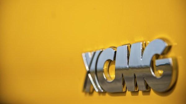XCMG, 2021년 1분기 결산 발표, 단일 분기 기록 경신