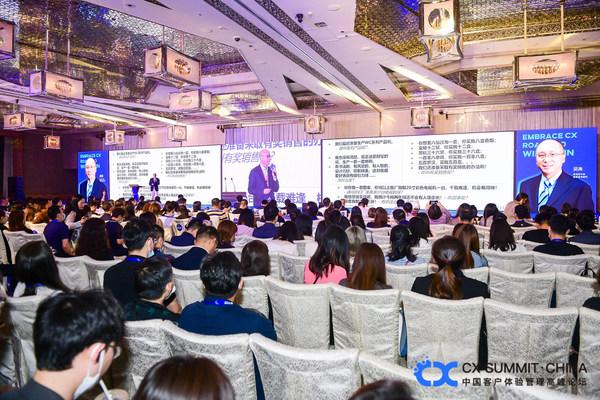 图为吴涛博士在峰会中分享