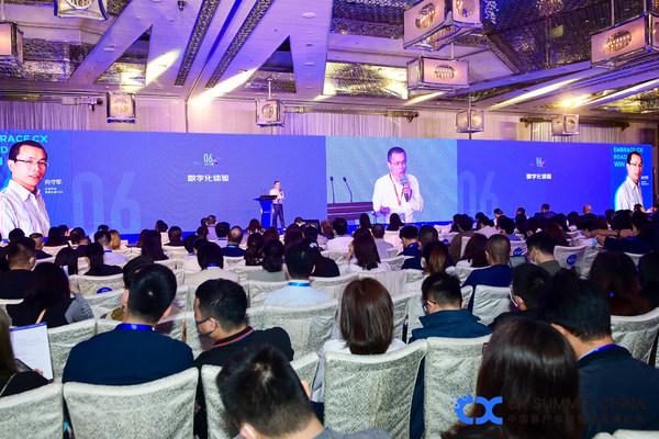 第三届中国客户体验管理高峰论坛落幕:体验风向标崛起中