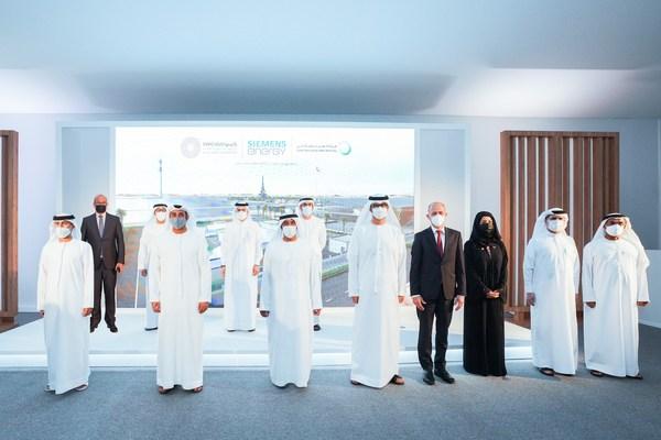 迪拜启动中东和北非地区首个绿色氢气项目