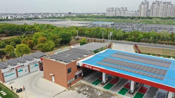 Sinopec, 중국 최초의 탄소 중립 주유소 건설