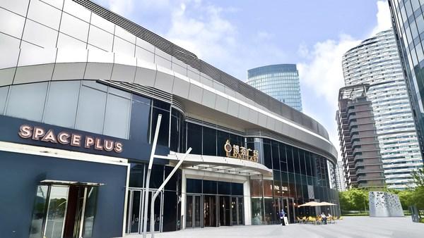 博荟广场ONE EAST零售商场开门迎客