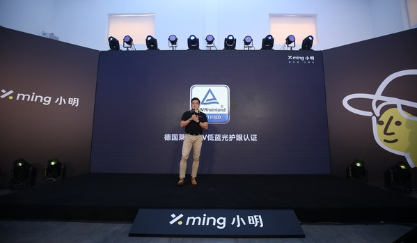 小明Q1迷你投影仪获颁TUV莱茵低蓝光认证