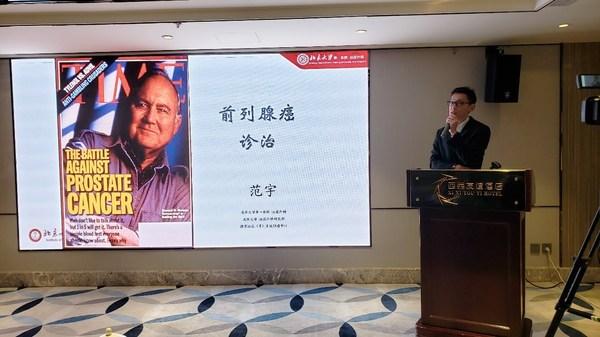 防备癌症,关爱安康 拜耳撑持安康科普讲座走进北京太仆寺街社区