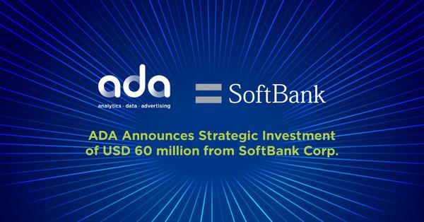 ADA, 소프트뱅크로부터 약 700억 원의 전략적 투자금 유치