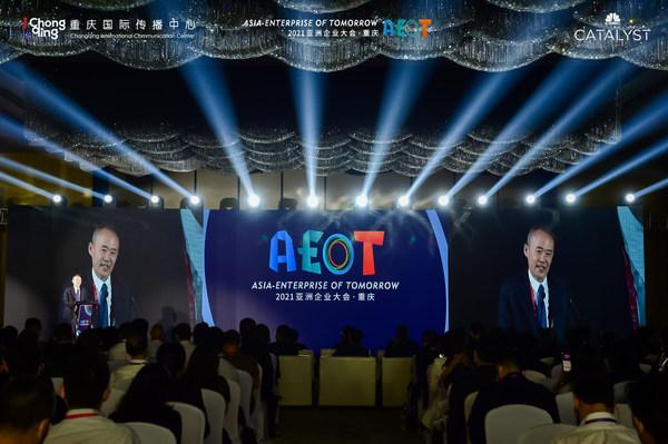 5月21日の中国南西部の重慶市で開かれたAsian Enterprise of Tomorrow Conference で基調演説を行うVanke Groupの創設者兼取締役会名誉会長Wang Shi氏(写真提供iChongqing)