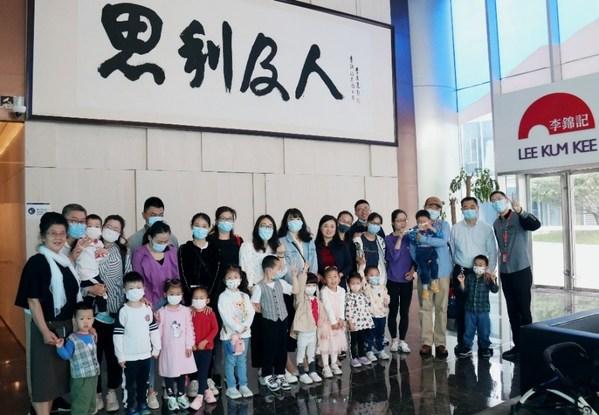 营养科普、有趣更有味 -- 上海李锦记大厦举办亲子厨艺体验
