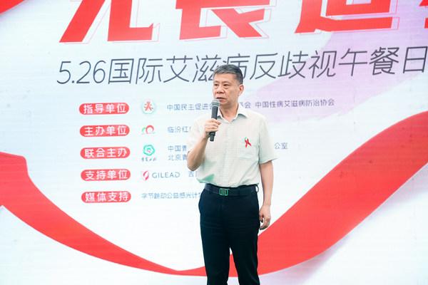中国性病艾滋病防治协会会长 郝阳