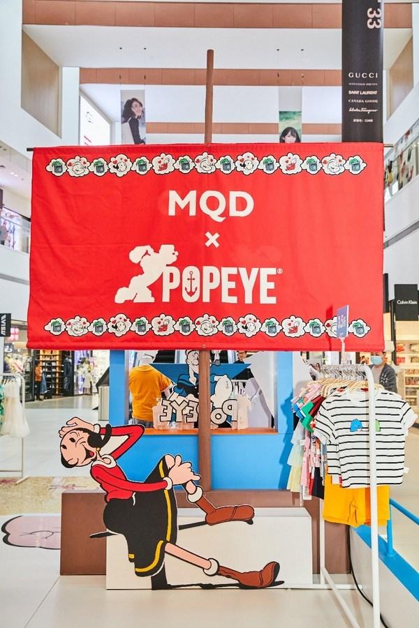 MQD童装联合大力水手IP的线下快闪店