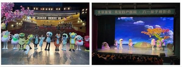 """北京圣宝妇产医院:""""Sunbow Day""""迎六一亲子木偶剧观影会"""