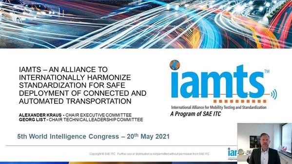 TUV南德出席并受邀于第五届世界智能大会高峰论坛发言