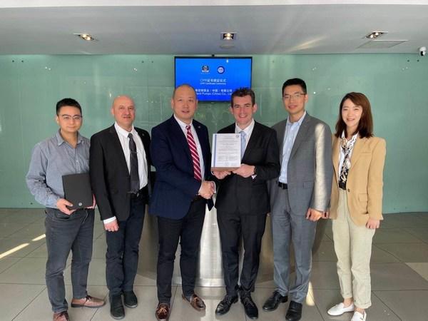 TUV南德为泽尼特满足欧盟CPR要求的污水提升设备颁发证书