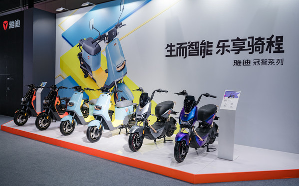 Yadea Shines with Cutting-Edge Electric Two-Wheeler Technologies at Wuxi International Electric Vehicle Exhibition