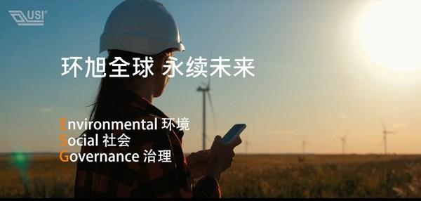 环旭电子为地球的绿色生态及永续发展持续努力