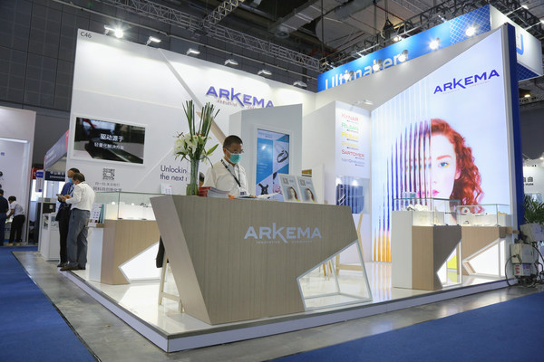 阿科玛亮相2021 TCT亚洲展,展示3D打印领先创新解决方案