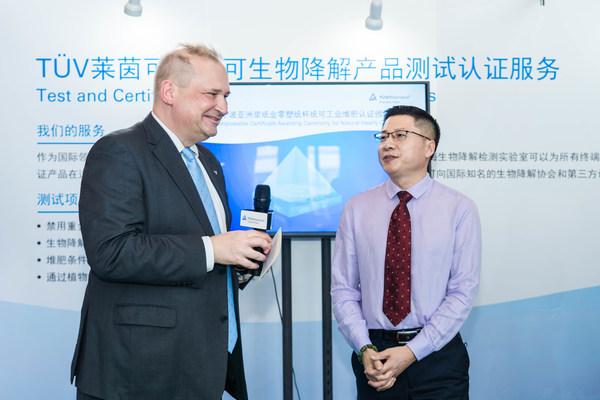 TUV莱茵向APP宁波亚洲浆纸业颁发工业堆肥认证证书
